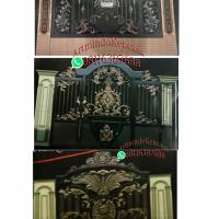 Pintu Pagar 2